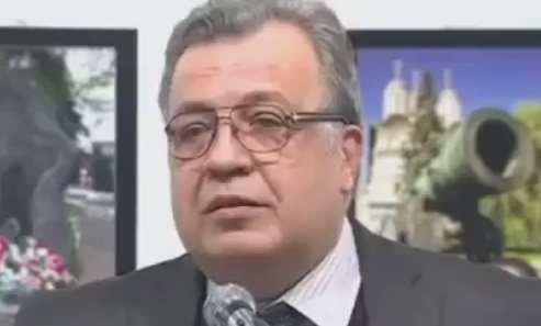 Убийство российского посла в Турции: на Youtube появилось видео убийства