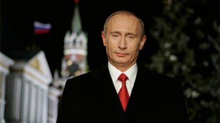 Новогоднее обращение президента РФ В.В.Путина 2017: где посмотреть онлайн, как снимают?