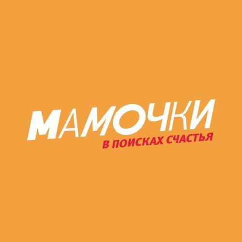 Смотреть сериал Мамочки 3 сезон 12 серия: дата выхода 22.02.2017, онлайн анонс
