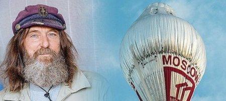 Фёдор Конюхов сможет взлететь на наибольшем в мире аэростате