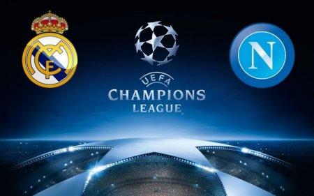 Прогноз на матч ЛЧ. Реал Мадрид – Наполи, 15 февраля 2017, 22:45 МСК, смотреть онлайн