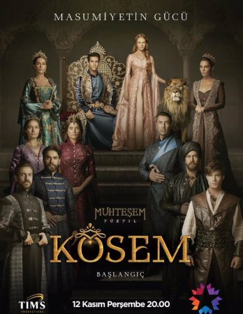 Сериал Великолепный век. Империя Кесем 12 серия: дата выхода, смотреть онлайн анонс