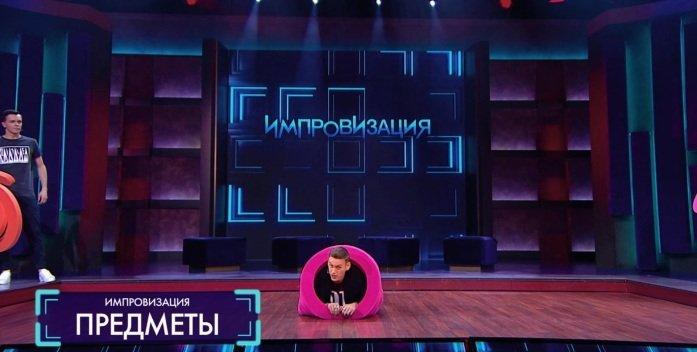 «Импровизация» 07.04.17: на ТНТ показали последний выпуск с Павлом Волей, смотреть онлайн