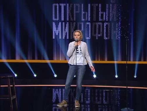 «Открытый микрофон» 14.04.17: последний выпуск - 12 серию первого сезона показали по ТНТ, смотреть онлайн