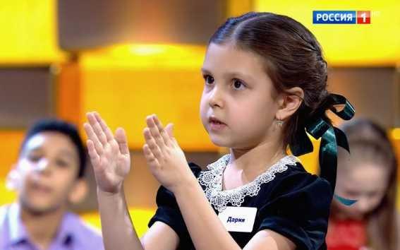 «Золото нации»: эфир от 15.04.17 показали на канале Россия 1 онлайн