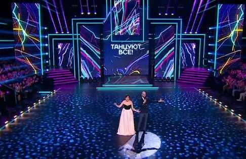 «Танцуют все»: эфир от 16.04.17 показали на канале Россия 1 онлайн