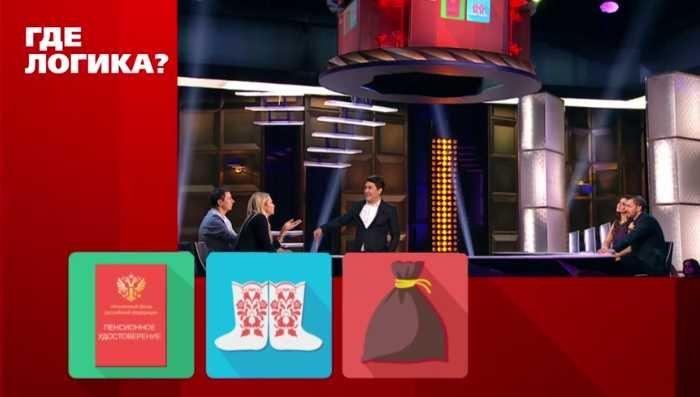 «Где логика?» на ТНТ 16.04.17: последний выпуск нового сезона - экстрасенсы против белорусов, смотреть онлайн анонс
