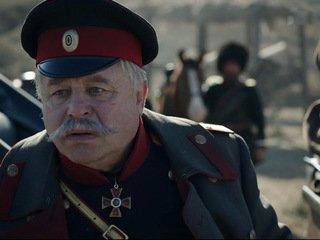 «Анна Каренина»: 4 серию показали онлайн по каналу «Россия-1» 20.04.17