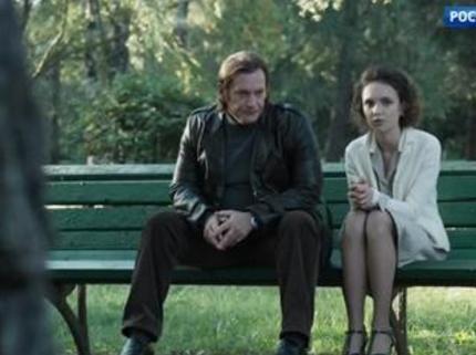 «Дом фарфора»: 5 серию показали онлайн по каналу «Россия-1» 01.11.17