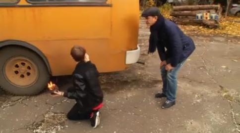 Битва экстрасенсов, 18 сезон, 6 серия смотреть онлайн: бомба в автобусе