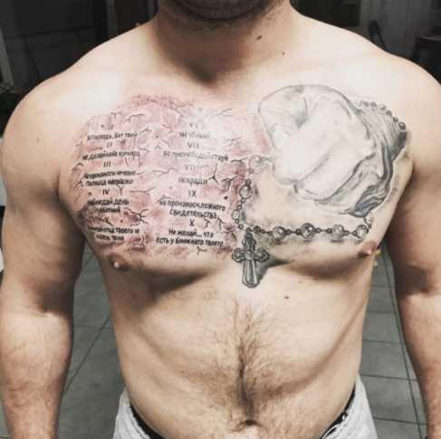 Константин Мужчинин – Хулиганы: биография, личная жизнь, фото, Инстаграм