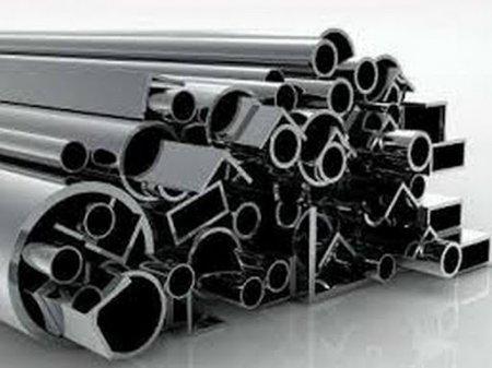 Возможности для покупки металлопроката в Белгороде