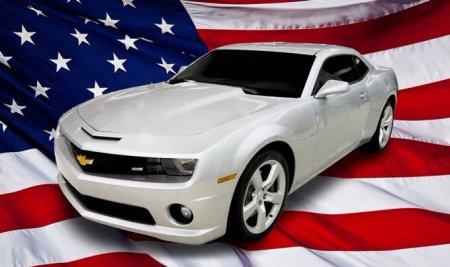 Автомобиль из США под ключ