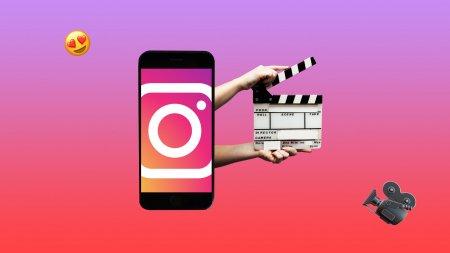 Реклама в социальных сетях. Как правильно вести Инстаграм